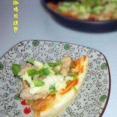 青椒鸡肉披萨