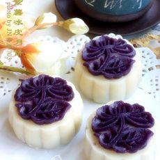 花色紫薯冰皮月饼