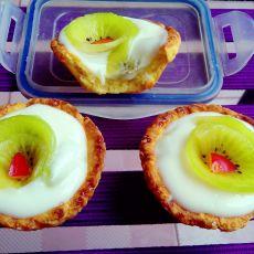 猕猴桃酸奶挞