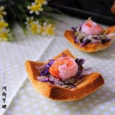 蔬菜鲜虾吐司塔