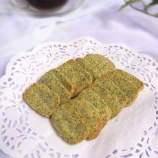 海苔薄饼的做法