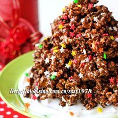 巧克力米花火山