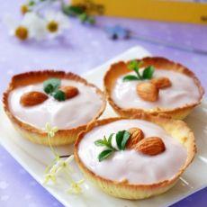 美味杏仁酸奶蛋黄挞