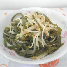 海带炒绿豆芽