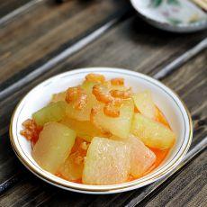 香辣海米冬瓜