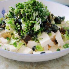 皮蛋香葱拌豆腐