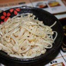 芥末拌金针菇