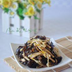 黑木耳拌黄花菜