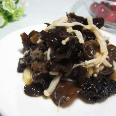 木耳拌金针菇