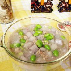 芋艿毛豆肉沫羹
