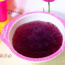 蓝莓西米羹