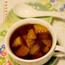 红糖番薯糖水