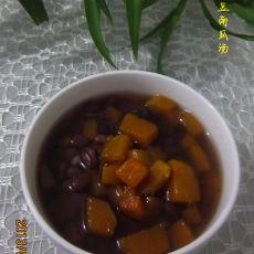 红豆南瓜汤