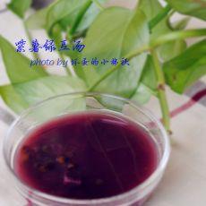 紫薯绿豆汤的做法