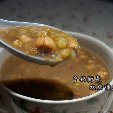 双宝绿豆汤