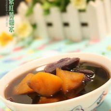 紫红薯糖水