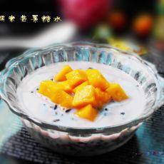 黑糯米芒果糖水