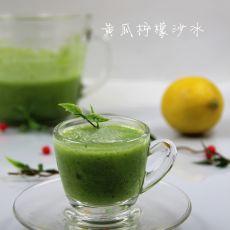 黄瓜柠檬沙冰