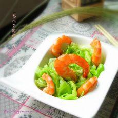 鲜虾卷心菜沙拉的做法