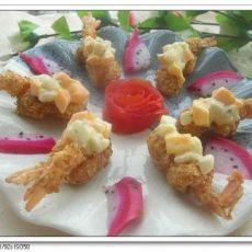 水果沙拉炸虾