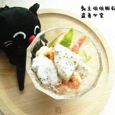 水果虾仁沙拉