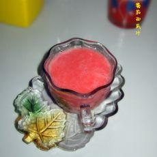 番茄西瓜汁