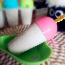 薄荷香芋牛奶棒冰