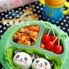 熊猫番茄红烩鸡肉饭