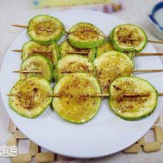烤西葫芦串