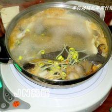 羊骨汤锅底羊肉什锦火锅