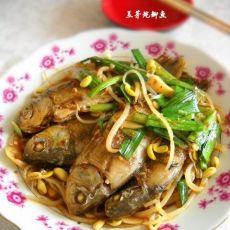 火锅味道之豆芽炖鲫鱼