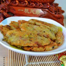潮汕土豆肉圆仔