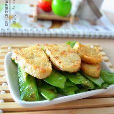 潮汕鱼饼炒荷兰豆的做法