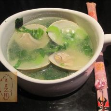 青菜蛤蜊汤