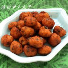 豆渣白萝卜丸子