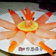 柠香水晶萝卜