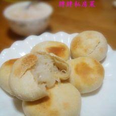 萝卜丝酥饼