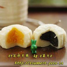 黑芝麻奶黄冰皮月饼
