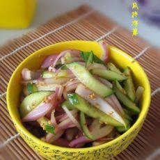黄瓜拌洋葱