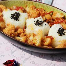 番茄烩花菜浇汁饭团