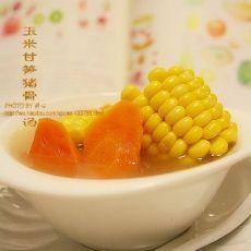 玉米甘笋猪骨汤