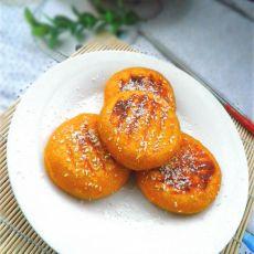 椰蓉南瓜饼