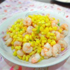 玉米炒虾仁的做法