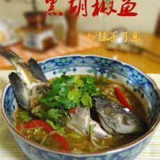 黑胡椒鱼的做法