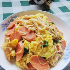 金针菇火腿肠炒蛋