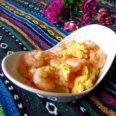 虾籽虾仁炒鸡蛋的做法