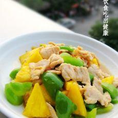 菠萝炒鸡片