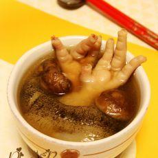 海参香菇凤爪汤的做法