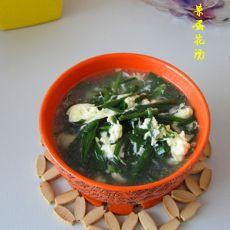 韭菜蛋花汤