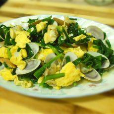 韭菜炒文蛤